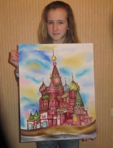 Квардакова Юлия