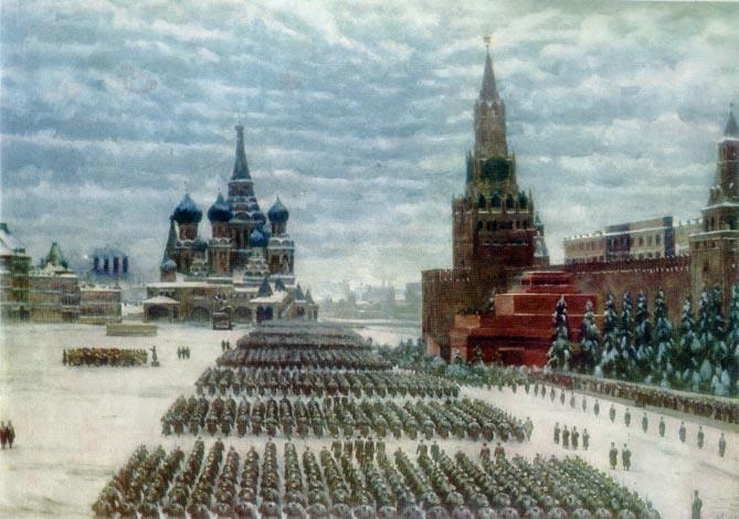 К.Ф. Юон. Парад 1941 г.