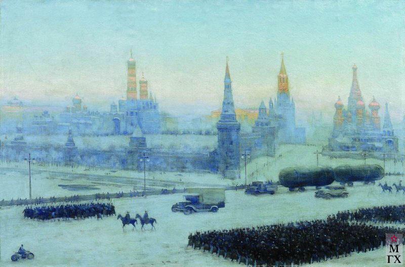 К.Ф. Юон. Утро Москвы. 1942 г.