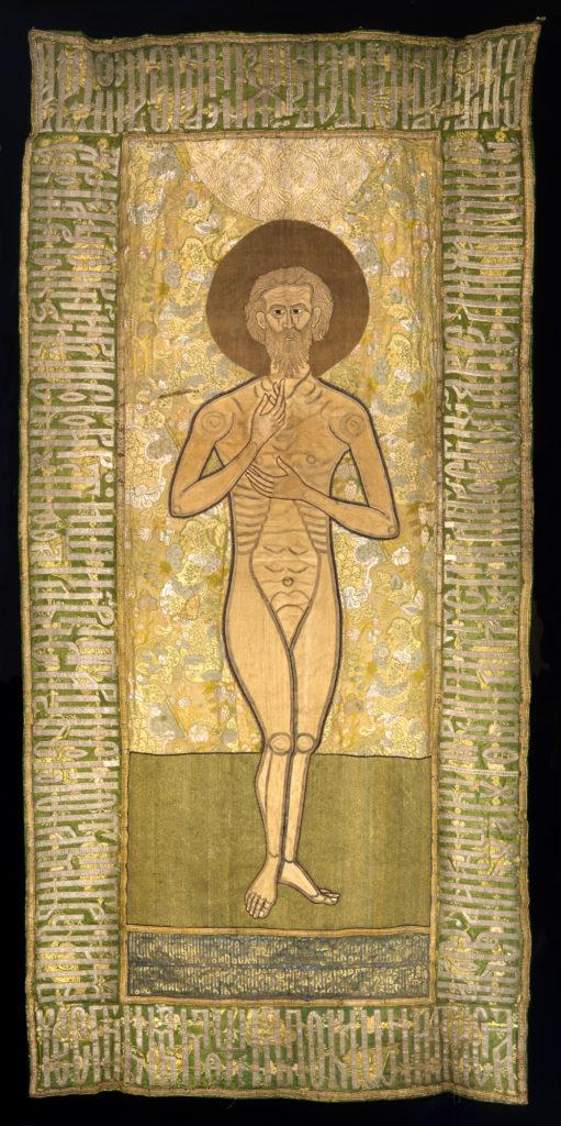 Покров на раку святого Василия Блаженного. 1589 г.