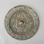 Зеркало. Династия Восточная Хань (25–220). Бронза. Музей провинции Шаньси