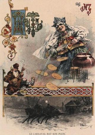 """Широкая масленица. Le carnaval bat son plein. Лист журнала """"Шут"""", № 7, 1897. 1897 г."""