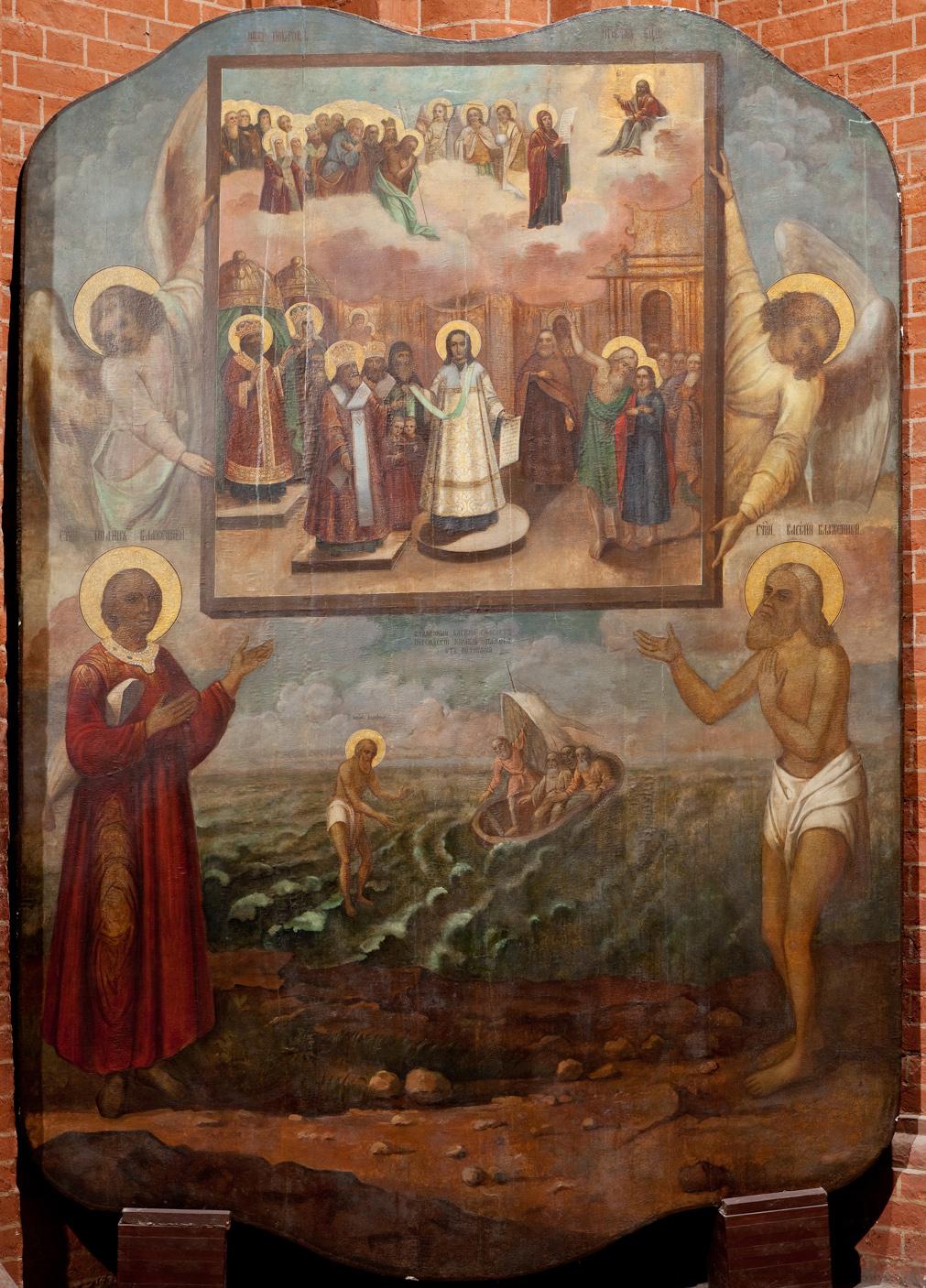 Икона «Покров Пресвятой Богородицы с предстоящими Василием и Иоанном Блаженными»