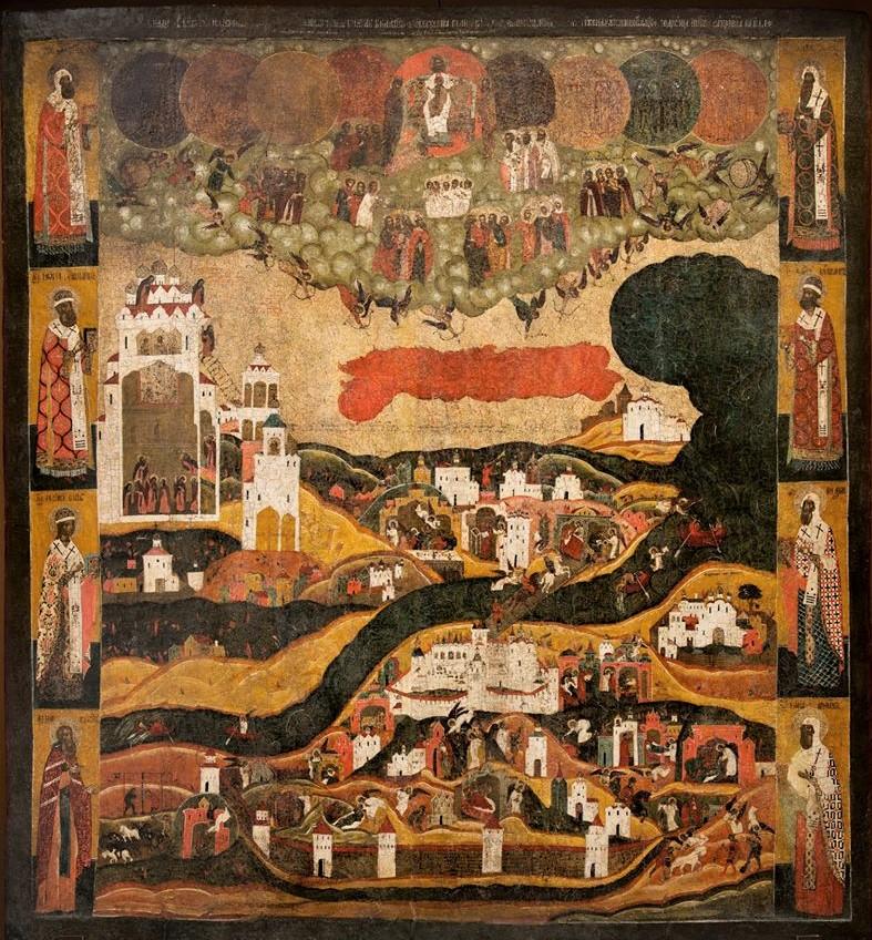 Икона «Видение пономаря Тарасия». XVI в.