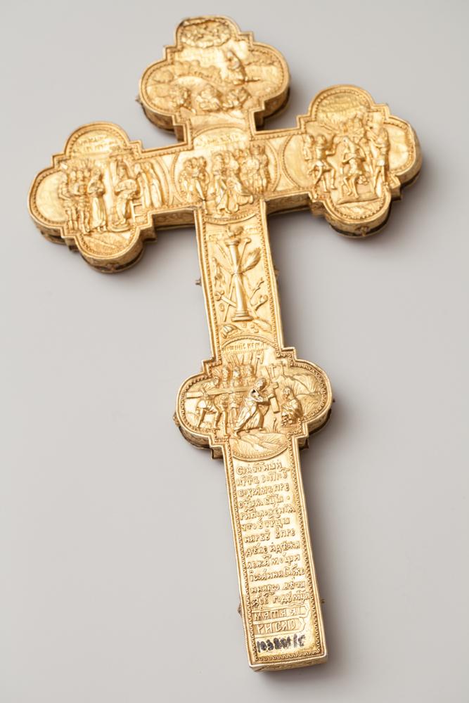 Оборотная сторона напрестольного креста