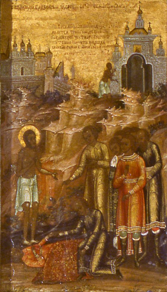 Чудо о шубе. Клеймо житийной иконы святого Василия Блаженного. 1870-е гг.