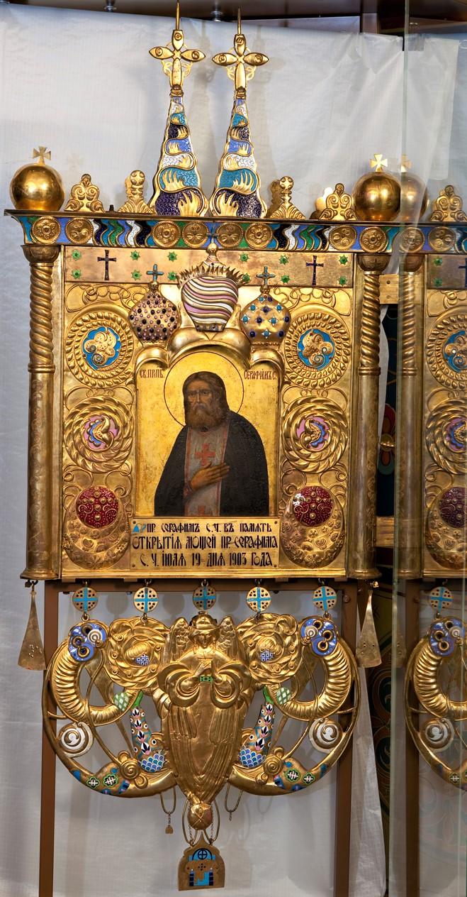 Хоругвь с изображением иконы «Святой Серафим Саровский»