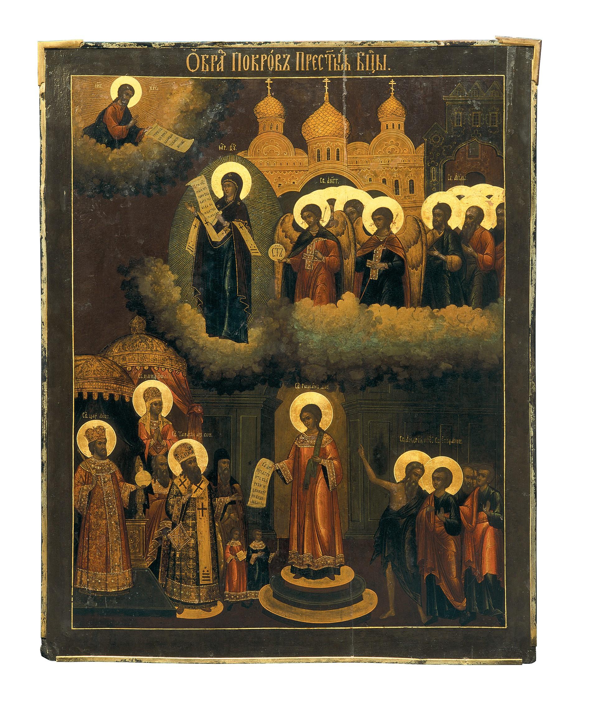 икона «Покров Пресвятой Богородицы». XVIII в.