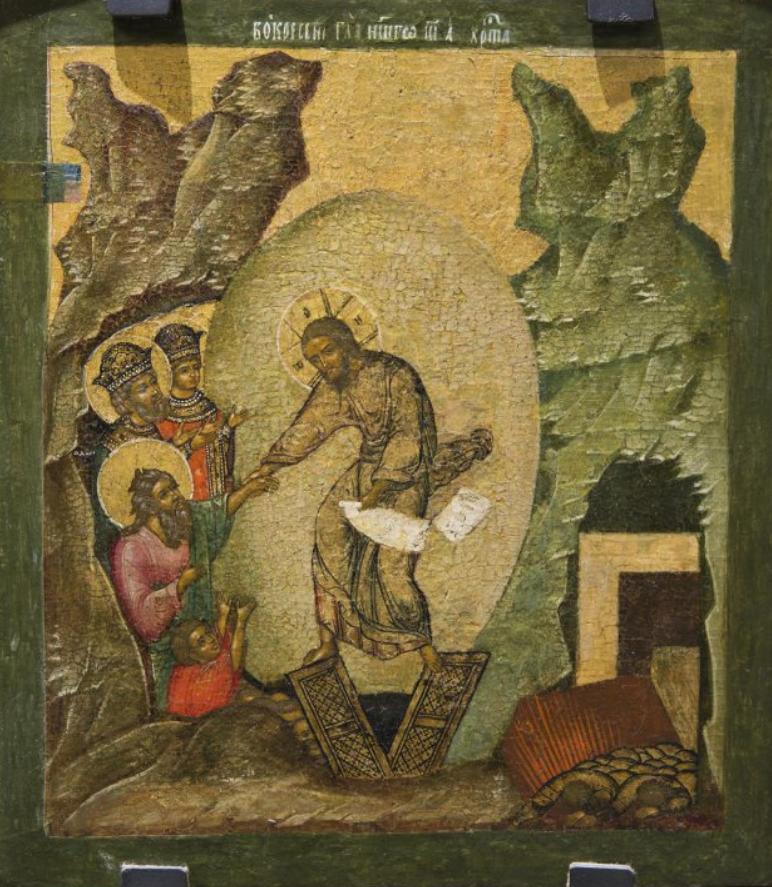 Икона «Воскресение Христово» Москва. Оружейная палата 1685 г.