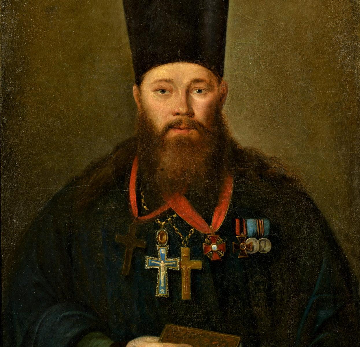 Неизвестный художник. Портрет протоиерея Сицилинского Василия Яковлевича (1784-1867). 1839-1844 гг.