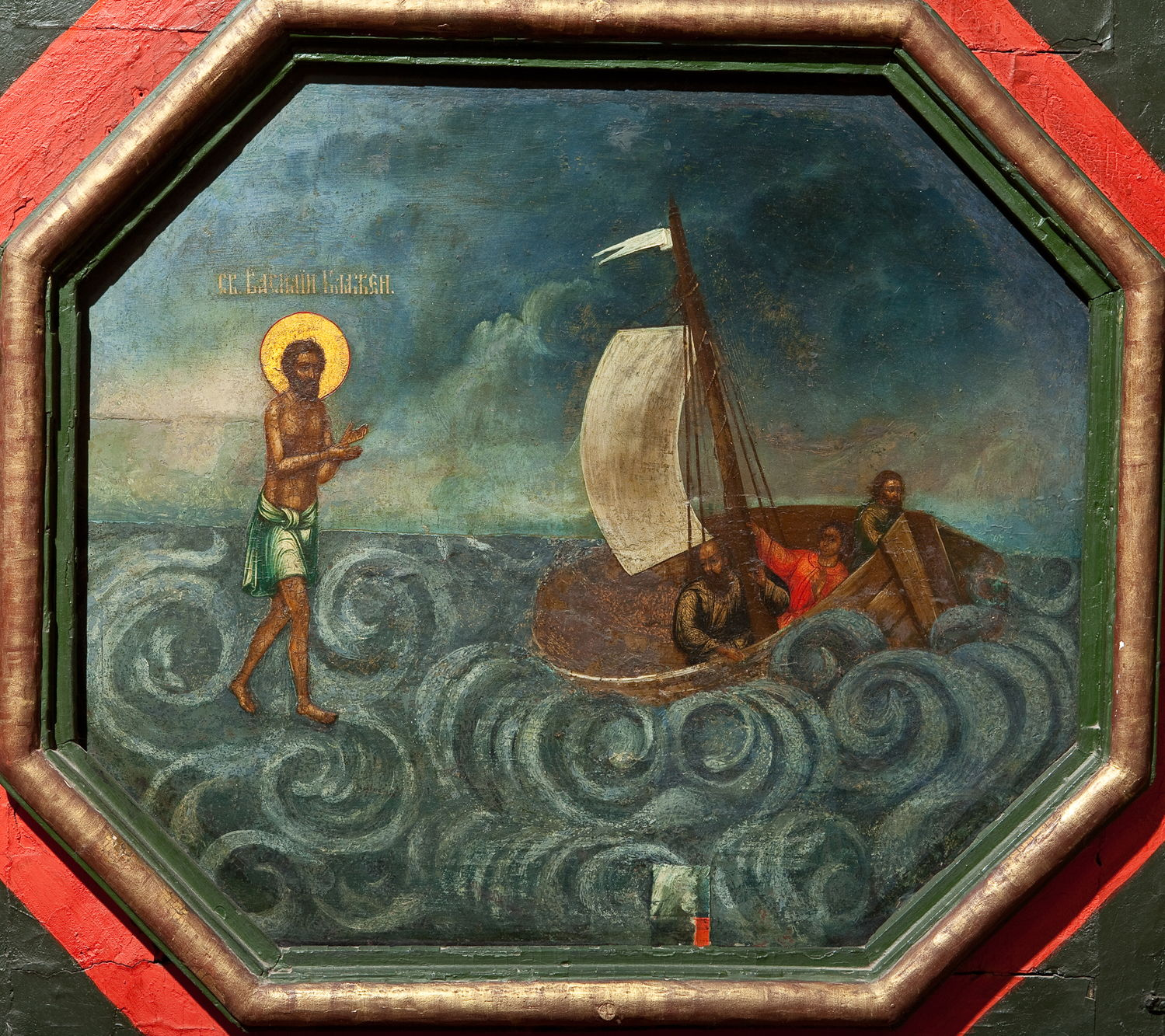 Икона из иконостаса церкви Покрова