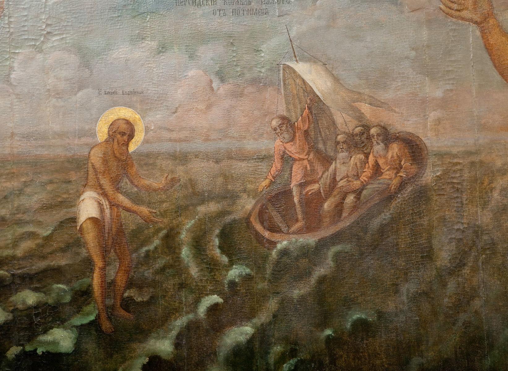 Фрагмент иконы «Покров Пресвятой Богородицы с предстоящими Василием и Иоанном Блаженными»