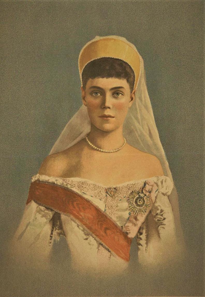 В.к. Ксения Александровна. Сытин. 1894 г.