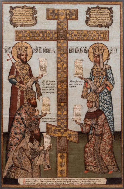 Икона. Поклонение кресту (Кийский крест) Русский Север. 1780 г. Холст, масло