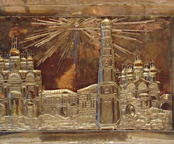Вид барельефа с изображениями Кремлевских соборов и колокольни Ивана Великого