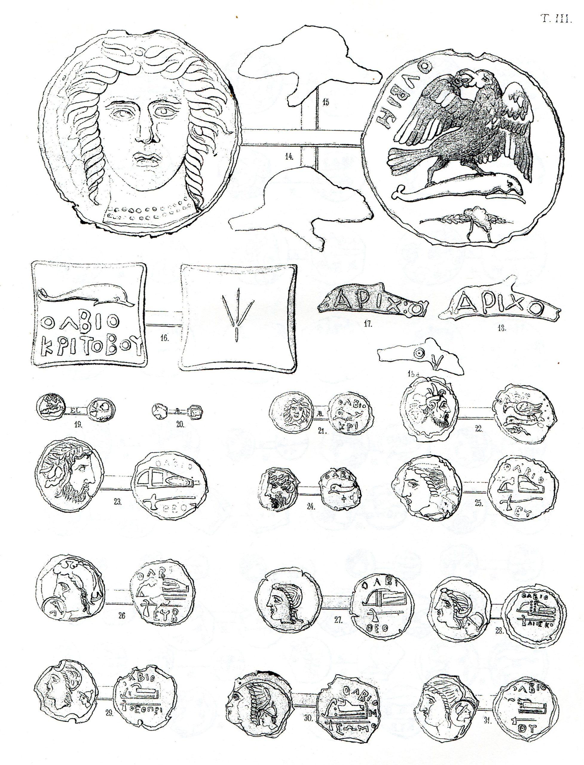 Таблица II из книги П.О. Бурачкова «Общий каталог монет, принадлежащих эллинским колониям, существовавшим в древности на северном берегу Черного моря, в пределах нынешней Южной России», Одесса 1884 г.