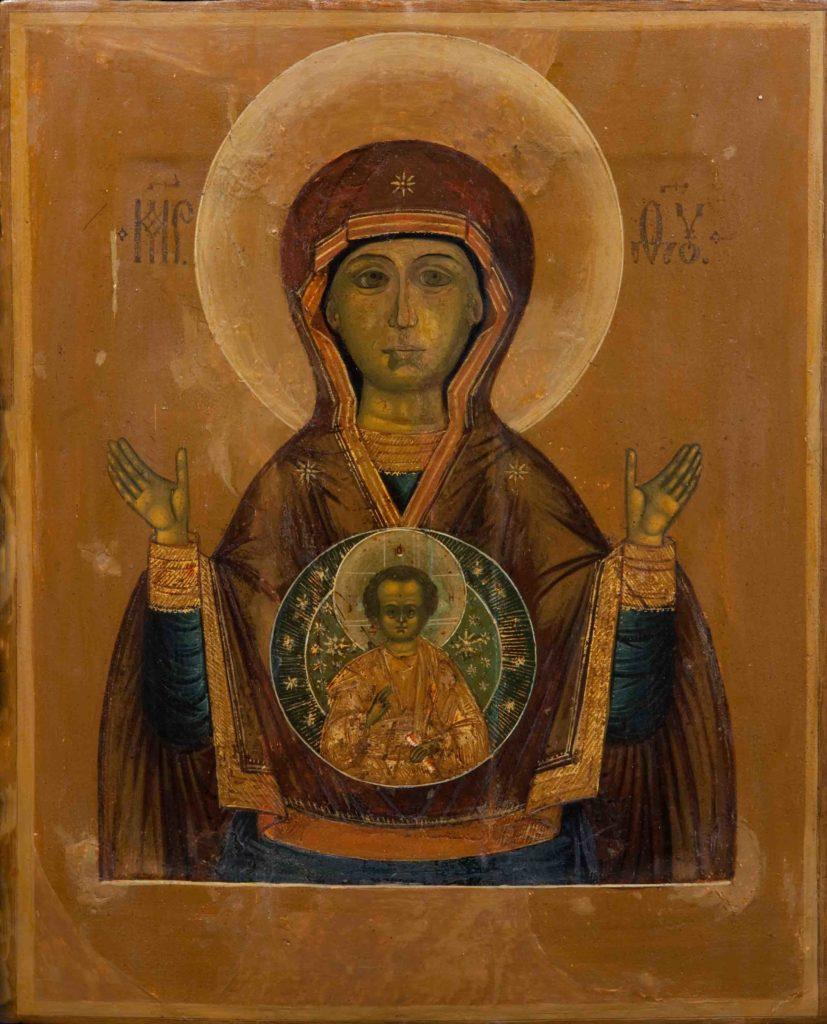 Список иконы «Знамение» Божией Матери конца XVIII в., находится на экспозиции «Палат бояр Романовых»