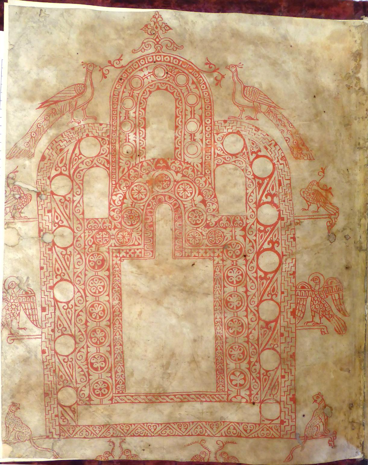 Юрьевское Евангелие, 1119–1128 гг. (ГИМ. Син. 1003). Л. 1 об. Фронтиспис.