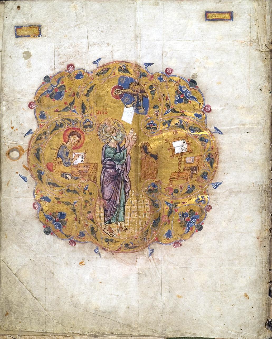 Мстиславово Евангелие, 1103–1113 гг. (ГИМ, Син. 1203). Л. 1 об. Миниатюра с изображением св. евангелиста Иоанна.