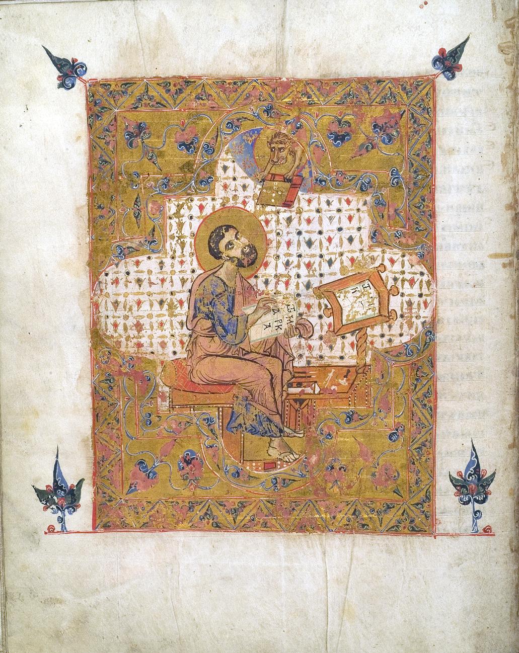 Мстиславово Евангелие, 1103–1113 гг. (ГИМ, Син. 1203). Л. 123 об. Миниатюра с изображением св. евангелиста Марка