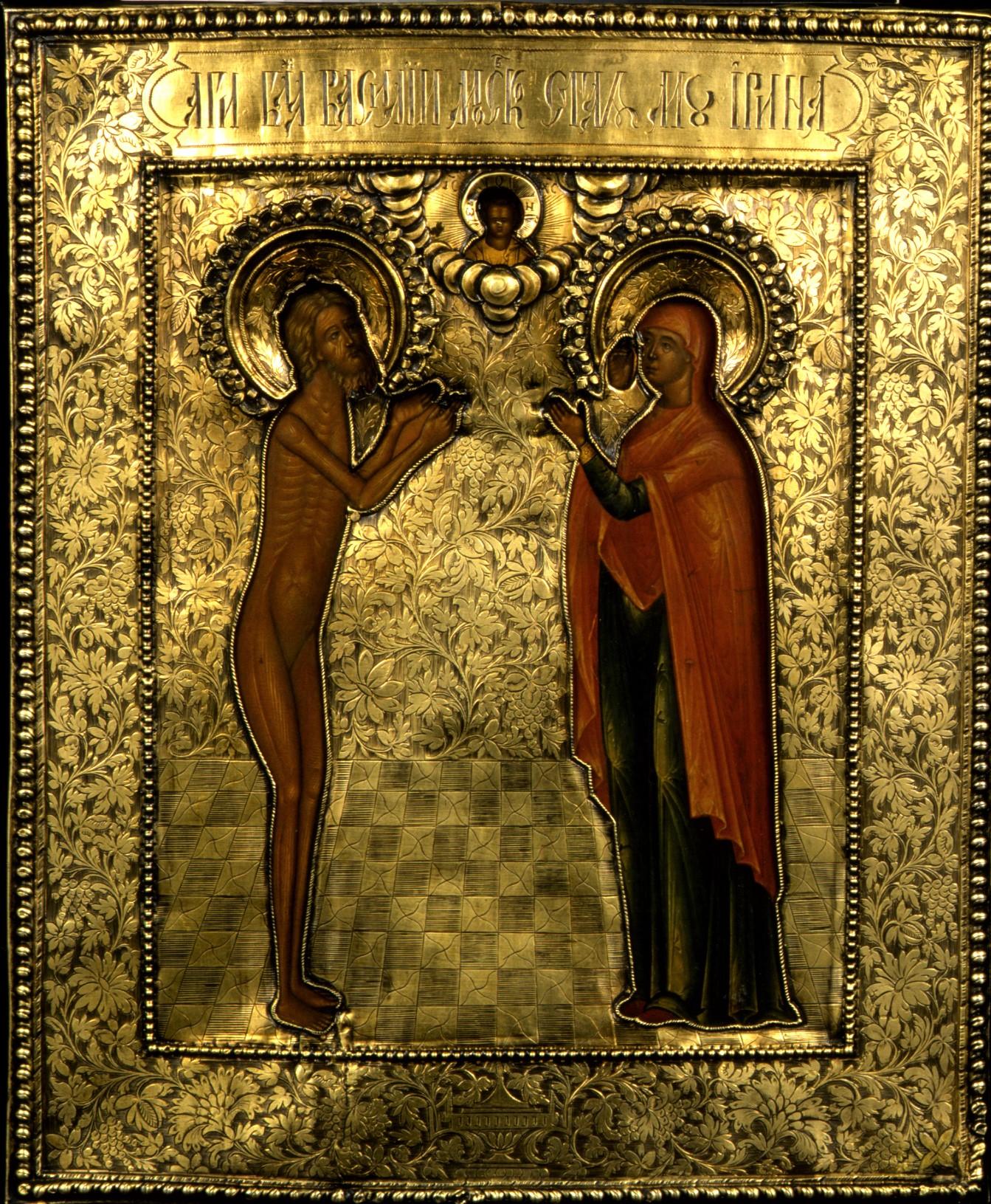 Икона «Святой Василий Блаженный и мученица Ирина». XVII в