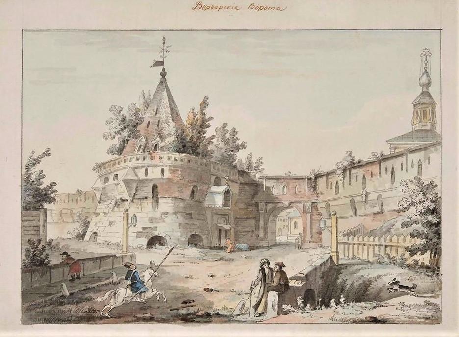 Неизвестный художник (круг Дж. Кваренги) Варварские ворота Китай-города. Конец 1790-х гг.