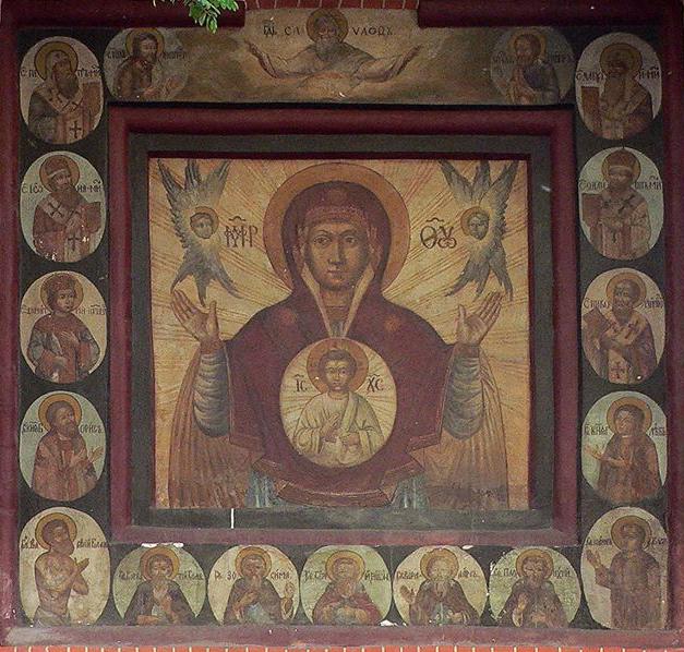 . Богоматерь «Знамение». Икона XVII в. на фасаде Покровского собора