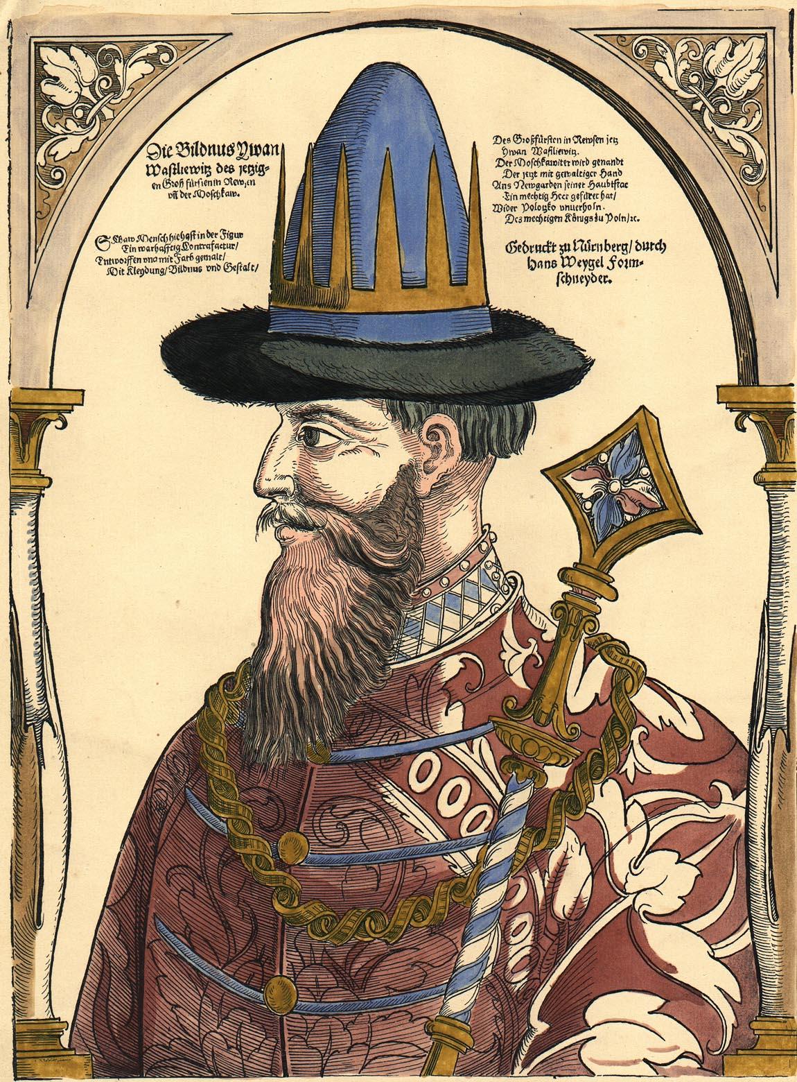 Ханс Вейгель старший. Портрет царя Иоанна Грозного. Гравюра. Нюрнберг, 1563 г.;