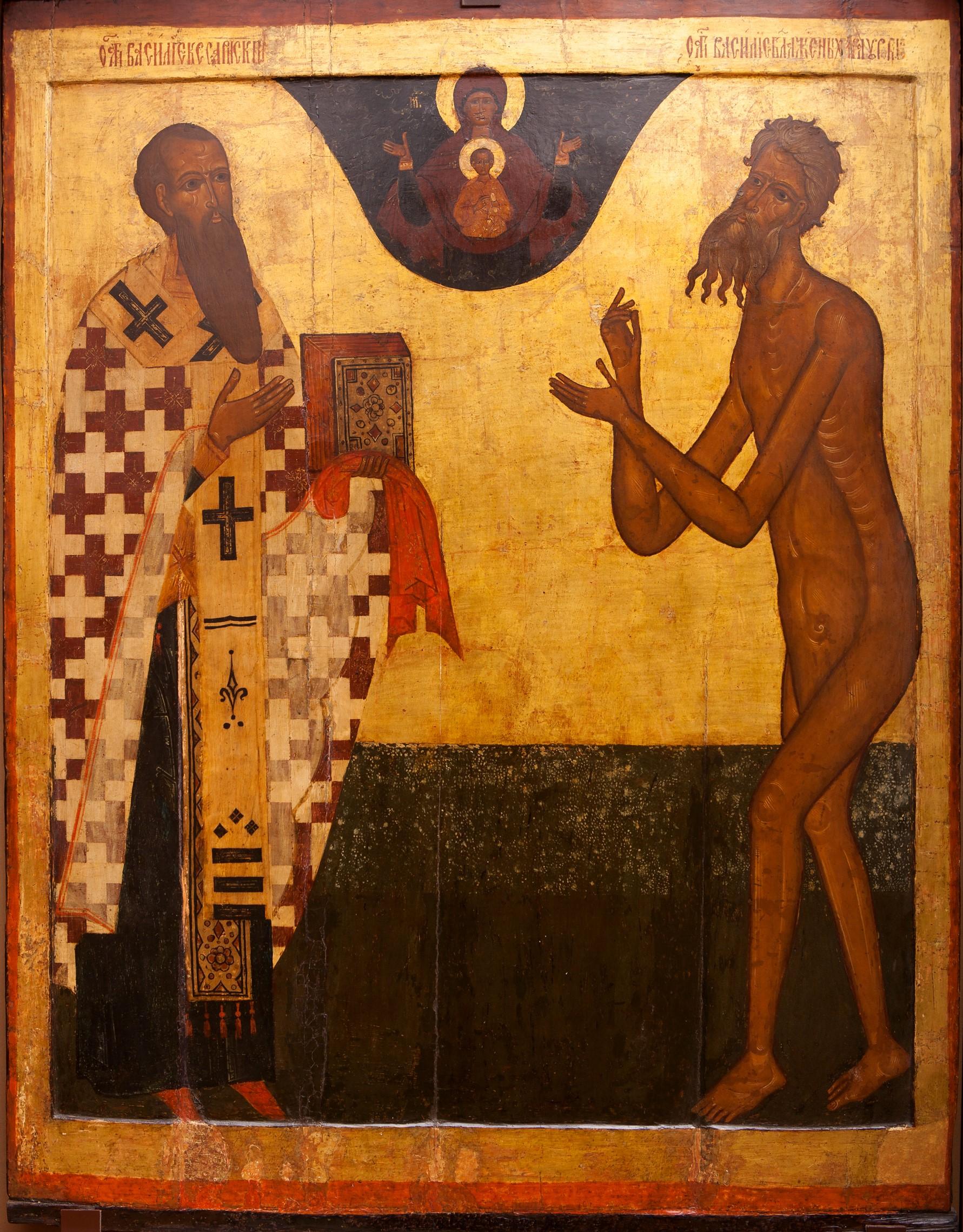 икона «Святой Василий Великий и святой Василий Блаженный». Конец XVI – начало XVII в.