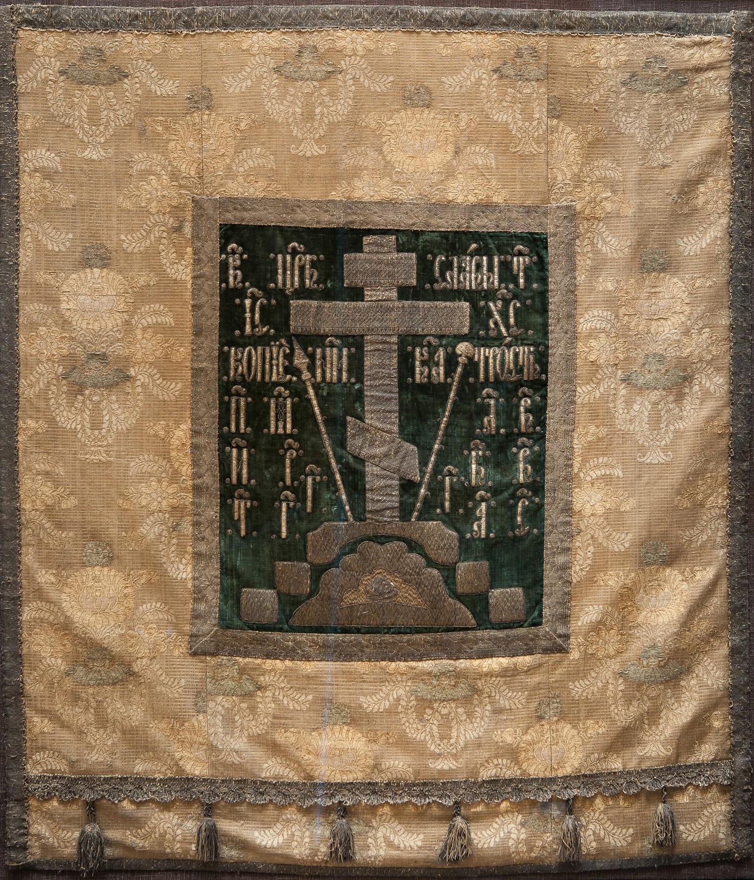 Пелена с изображением Голгофского креста