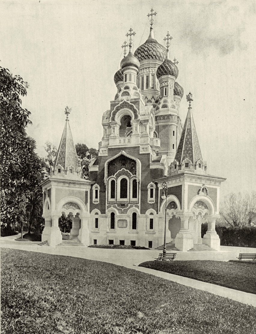 Свято-Никольский собор в Ницце. По: Описание построения православного собора в г. Ницце. М., 1912.