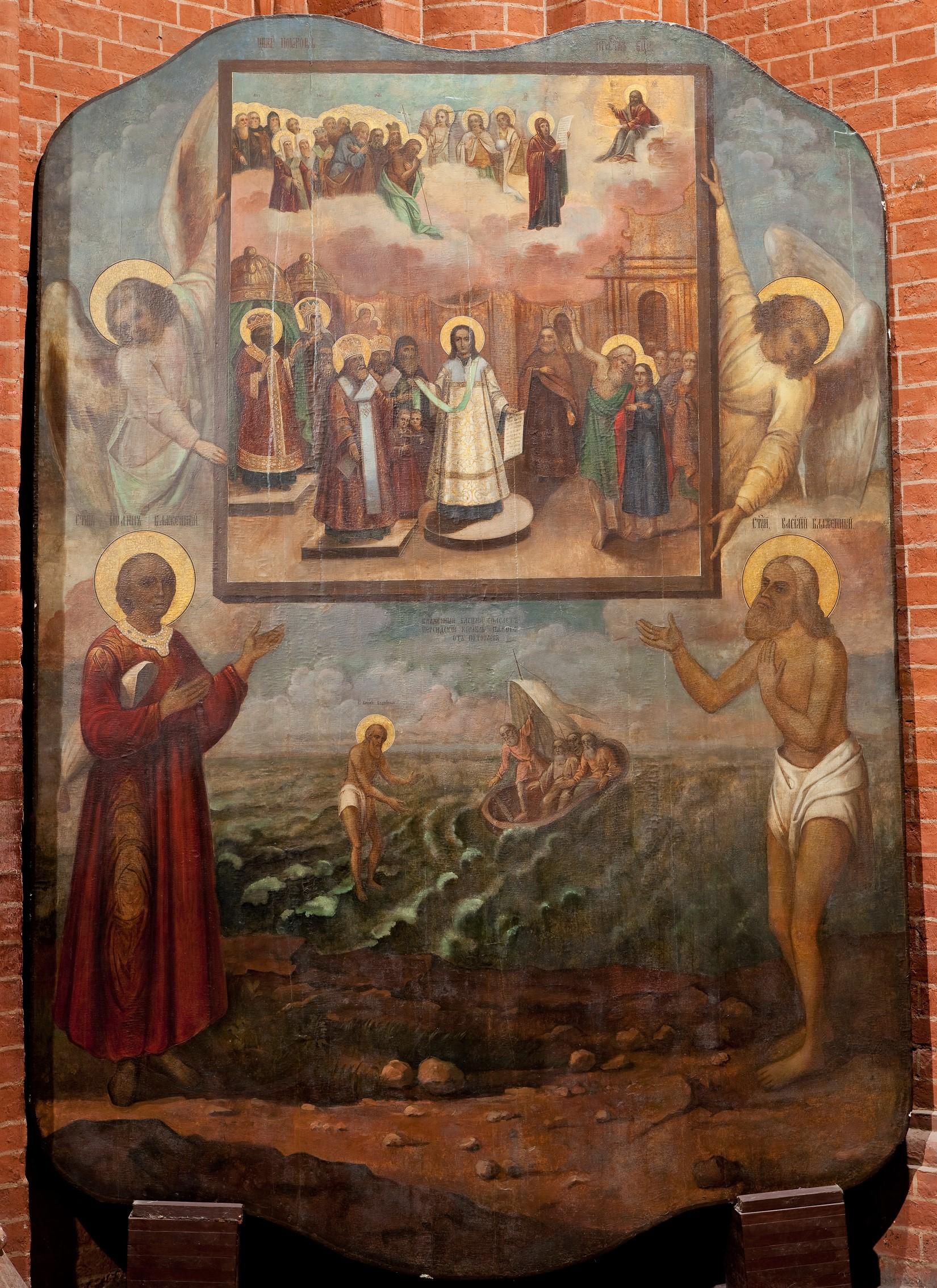 Икона «Покров Пресвятой Богоматери с предстоящими Василием и Иоанном Блаженными». XVIII в.