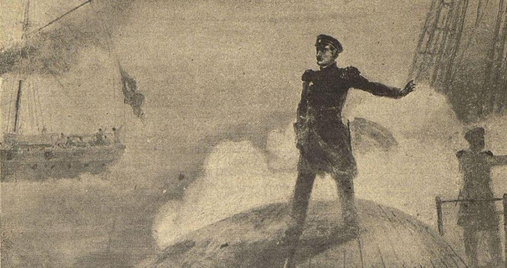 Адмирал Корнилов. Репродукция. Айвазовский. Вторая пол. ХIХв.