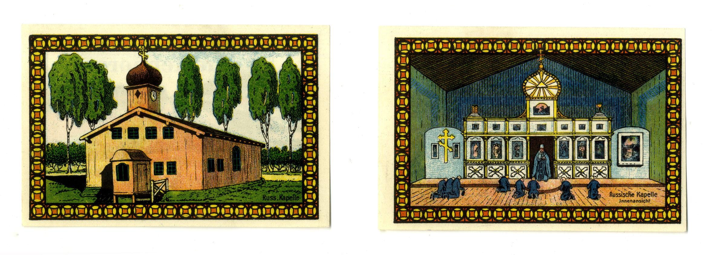 Оборотные стороны двух экземпляров нотгельдов лагеря Лихтенхорст номиналом в 1 марку
