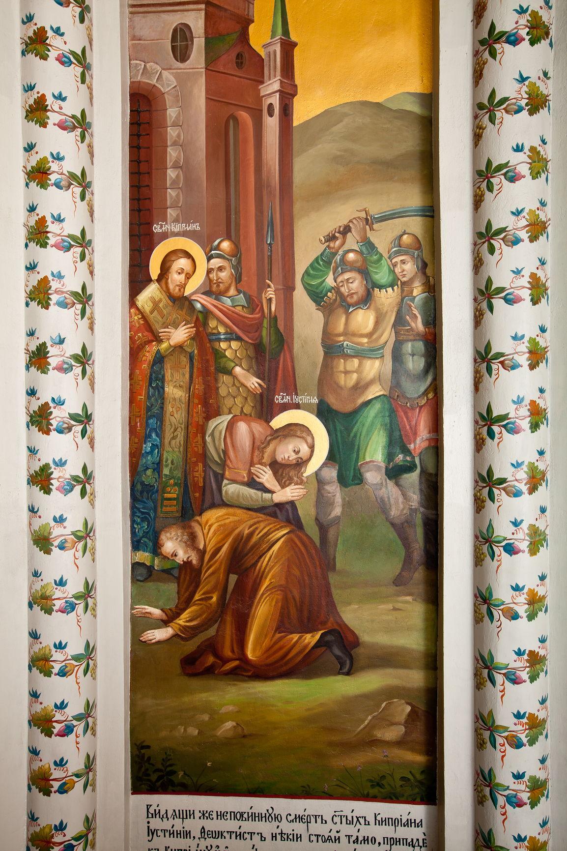 Фрагменты настенной росписи со сценами мучеников Киприана и Иустины