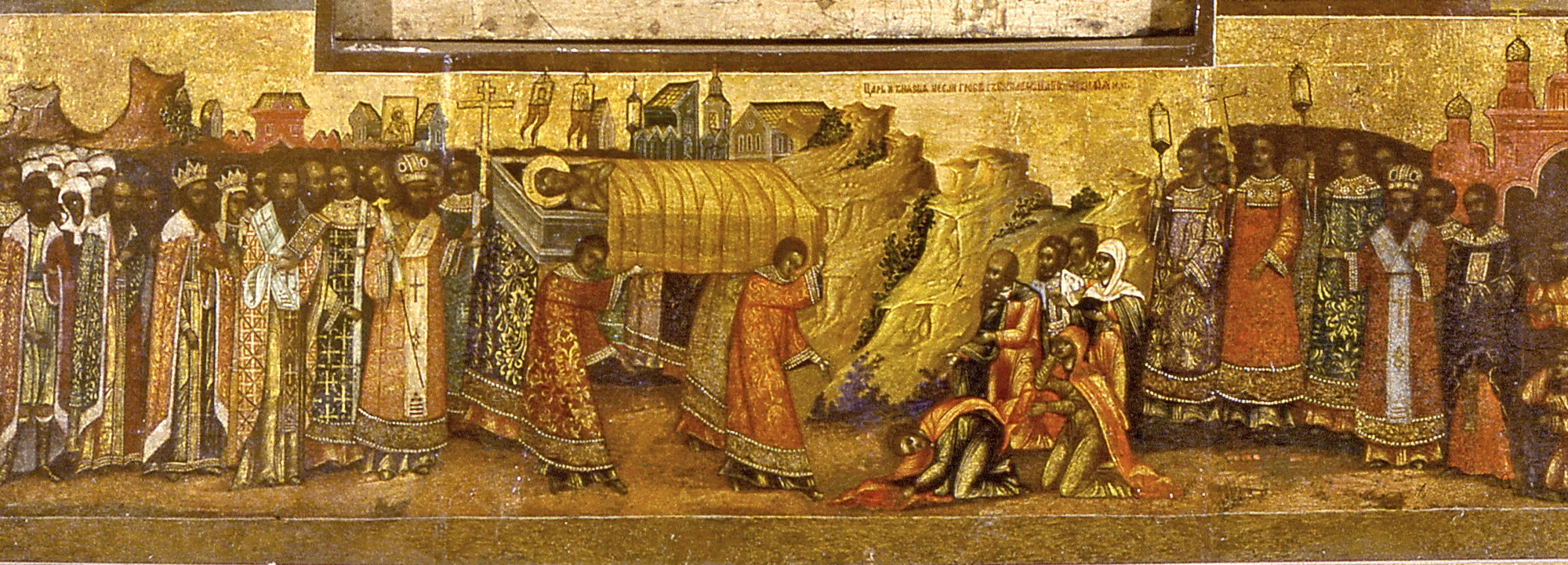Погребение святого Василия Блаженного. Клеймо иконы