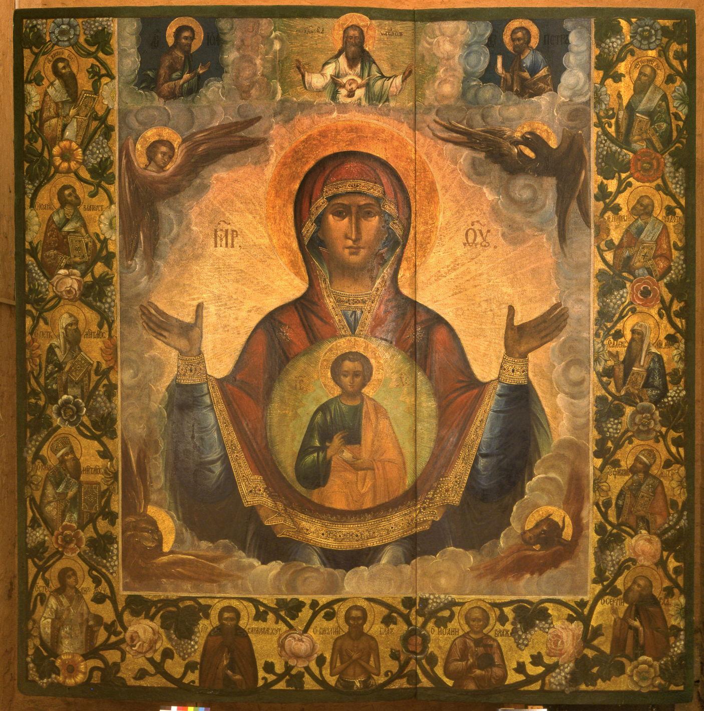 Богоматерь «Знамение». Икона XVIII в.