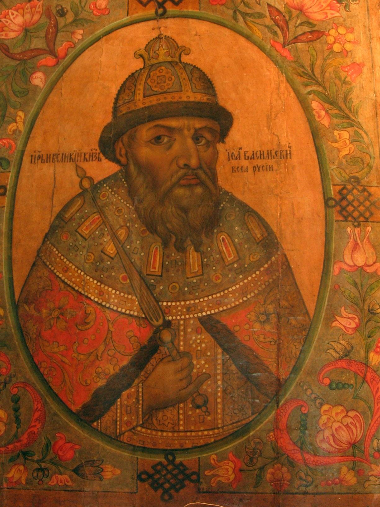 Е.И. Брягин. Портрет царя Ивана IV Васильевича