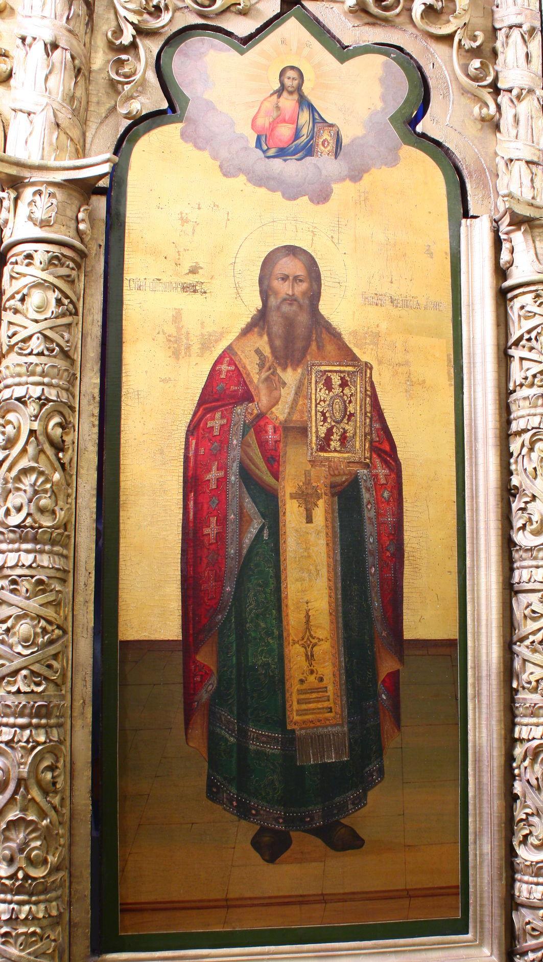 Святитель Григорий Армянский. Икона из иконостаса церкви Трёх патриархов Константинопольских