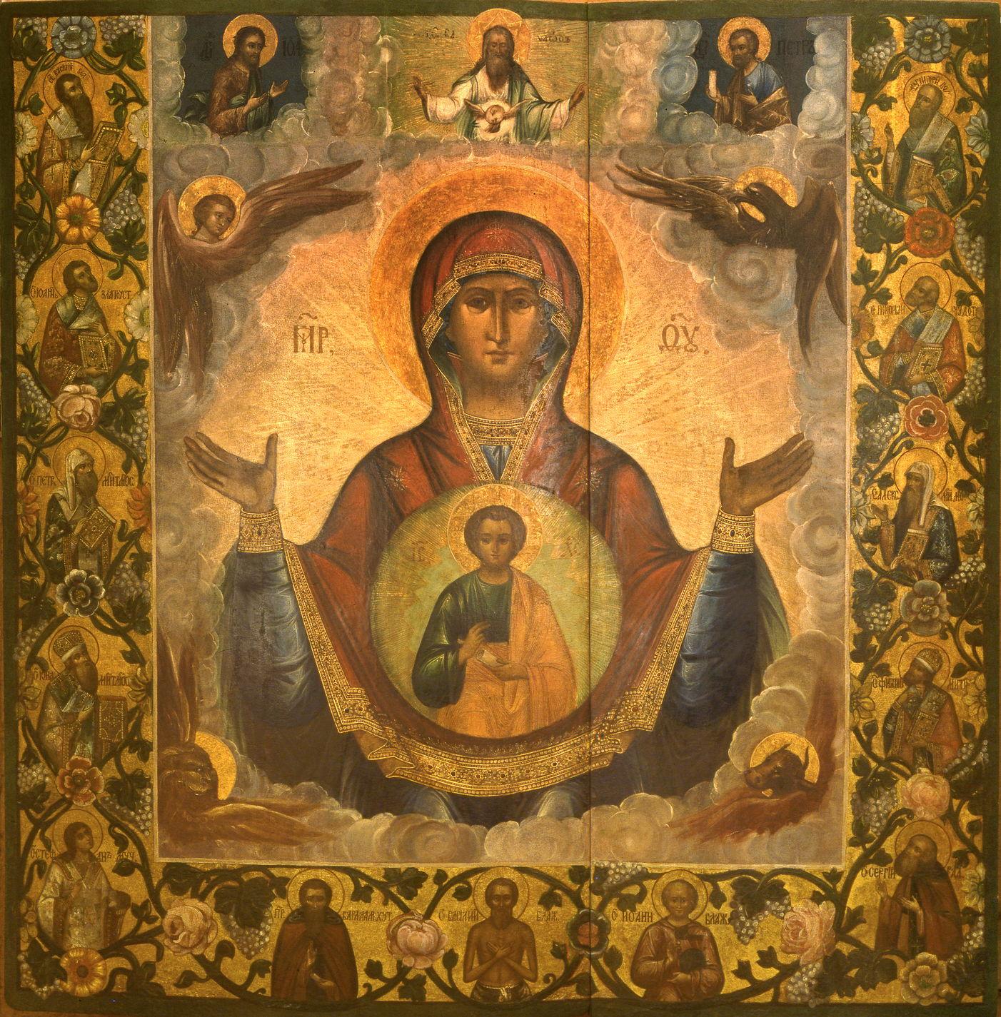Икона «Богоматерь Знамение со святыми на полях». XVIII в.