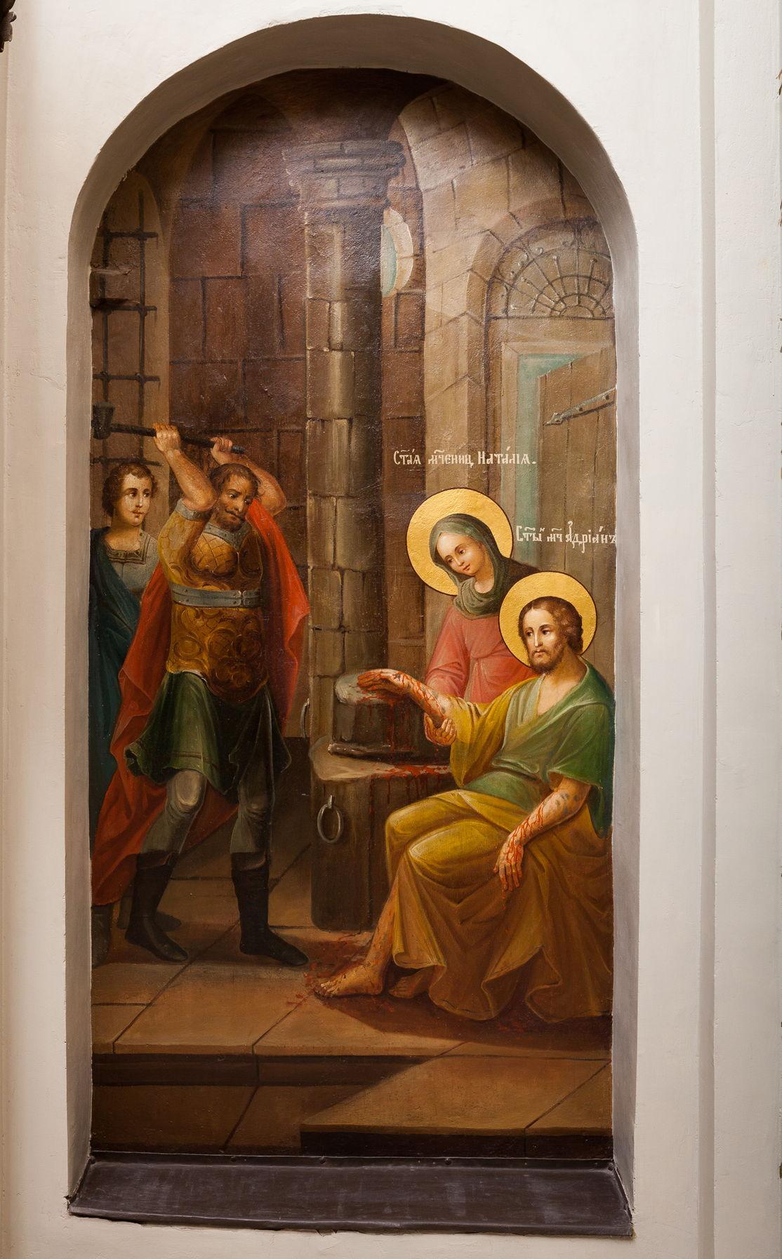Святые мученики Адриан и Наталия. Настенная роспись в церкви Киприана и Иустины