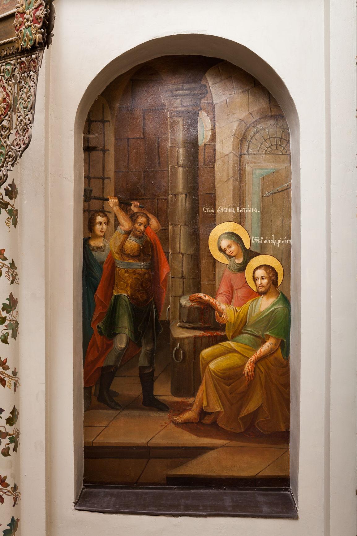 Фрагменты настенной росписи со сценами мучеников Адриана и Наталии
