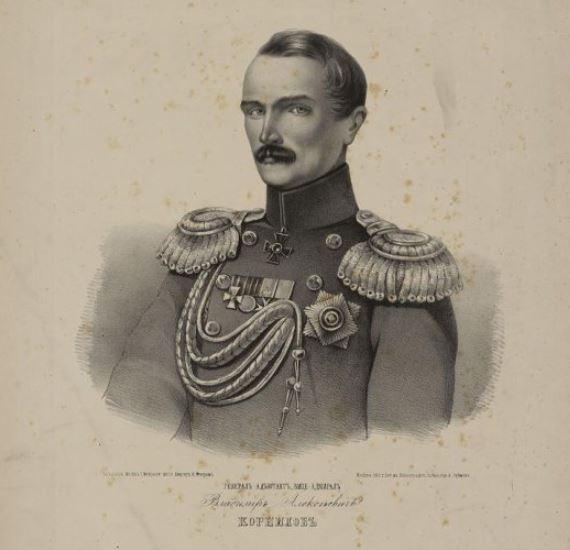 Корнилов Владимир Алексеевич адмирал, автор неизвестен. Изд. А. Руднев. 1855 г.