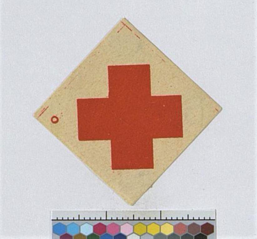 Знак. Сбор в пользу Красного Креста. 1915 г.