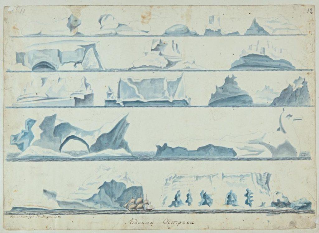 Ледяные острова. Рисунок из альбома антарктической экспедиции Ф.Ф. Беллинсгаузена и М.П. Лазарева. Михайлов П.Н. 1821-1824 гг.