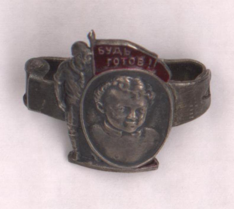 Зажим для пионерского галстука (фибула). 1930-е г.г.