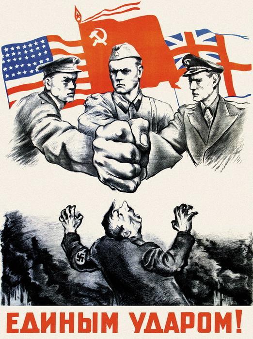 Плакат « Единым ударом!». Художник В.Б.Пинчук. СССР. 1942 г.)