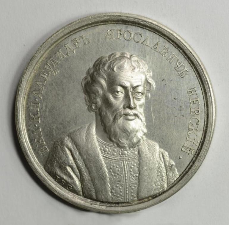 Портретная историческая серия. Медаль. Великий князь Александр Невский Серебро