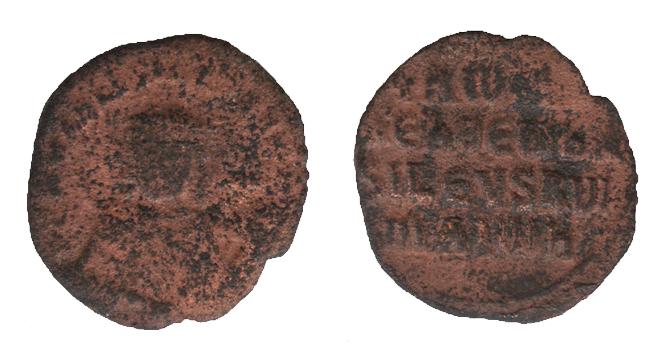 фоллис Романа I (931-944) из раскопок на Гнёздовском поселении