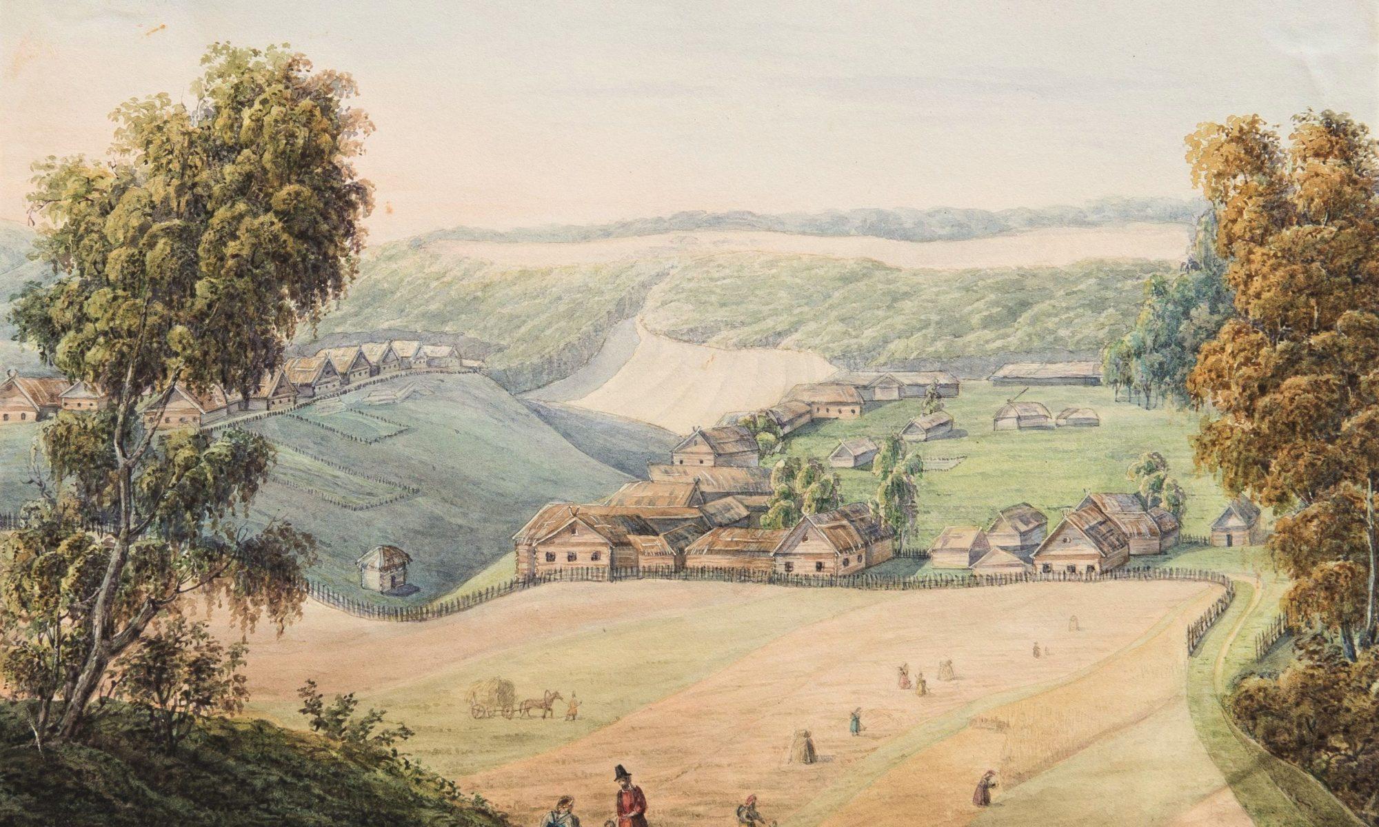 Озерова Н.С. Вид села Аносино. 1846 г.